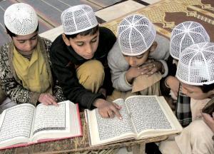 Children In Madrasa