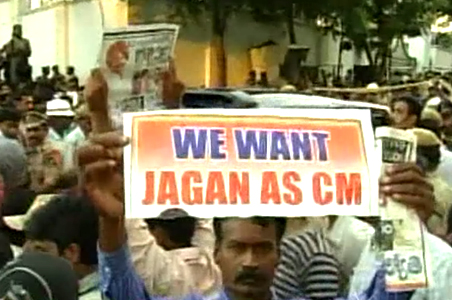 YSR Junior uneasy over the disrespect caused to Mrs. Sonia Gandhi by tearing Posters holding her Photos. All this is only puttting Jagan on Back foot. Not the way to support son of YSR. YSR stood and respected the party in all testing times.