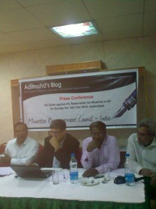 Press Conference by Adilmohd's Blog and MEC India Body. 14th Feb 2010.